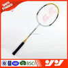Best and high quality badminton racket