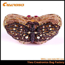 2015 wholesale ladies bridal butterfly metal clutch