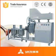 ZJR-150 vacuum homogenizer, temperature measurement, pharmaceutical mixer