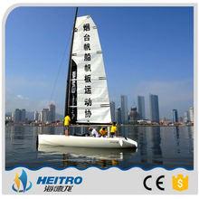 New Design Cruiser Sightseeing Sailing Boat