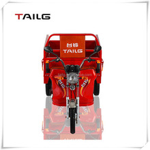 60V Voltage passenger and Cargo Use For electric tricycle for adults