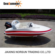 2015 fast Fiberglass New Speed passenger boat with 2 seats outboard motor