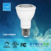 2015 new product LED PAR20 8W 500lm