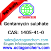 /product-gs/api-gentamycin-sulphate-high-quality-1405-41-0-gentamycin-sulphate-60223194935.html