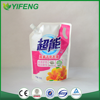Hot Sale High Quality Juice Pakaging Pouch With Spout
