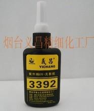 UV super glass bond glue