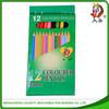 Wholesale 12 pcs Watercolor Pencils Set In paper Box