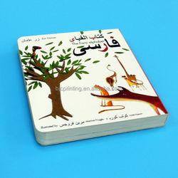 Print hardcover book/Cheap children book printing/hardcover board book