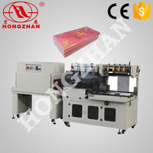 Hongzhan BSL-560A automatic sleeve seal and shrink L sealer packing machine