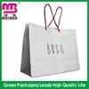 mass production paper crafted shopping bag