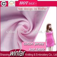 Shaoxing cotton knitted Wholesale dress jersey 100 cotton knit fabric