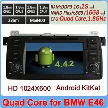 """7"""" HD 1024*600 Quad Core Pure Android 4.4 Cortex A9 in dash dvd for bmw e46 m3 Support DVR TPMS"""