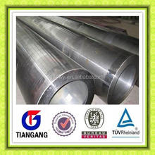 ASTM A209 T1 alloy steel pipe