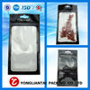 mobile phone case zip bag packaging/phone accessories plastic zipper bag
