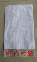 plastic pp woven big bags for packaging fish meal