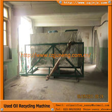 ZSC used engine oil processing equipment/plant/system/device/machine/refinery