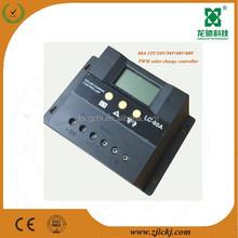 60A 12V/24V/36V/48V/60V Solar Charger Controller With LCD