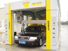 TEPO-AUTO TP-901 Tunnel car wash