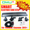 OMU Smart automatic side steps for Porsche Cayenne 2011+ SUV auto car running board