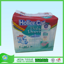 2015 Best Selling Products Super Soft Disposable Baby Diaper