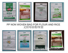 tote pp woven rice bags manufacturers,rice bag pp woven bag with handle