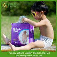 Ultra Thin Cotton Sleepy Disposable high quality diaper baby