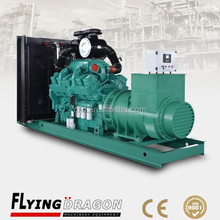 low fuel consumption, 700 kw AC cheap standby generator diesel with ATS, 875 kva electric power plant with cummins engine