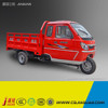 China 3 Wheel Auto Rickshaw For Sale With High Quality