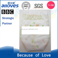 TKBS-10001 baby diaper,velcro diaper,cotton diaper,baby diaper prices baby diapers at wholesale prices , Henkel adhesive