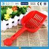 latest pet products durable shovels for sale cat litter shovel