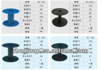 PL56-520 reels/spools for wire and cable(abs plastic empty spools for 3d print filament)
