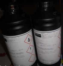 digital uv led waterproof inkjet printer ink