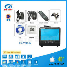 Wholesale in Stock H.264 Security CCTV DVR, iPhone Remote View, 4/8 Channel
