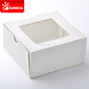 Microwave and freezer safe cake boxes