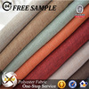 Imitation poly linen fabrics for sofa and upholstery fabric