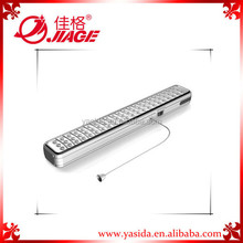 66 led high power super brightness led home rechargeable emergency lighting