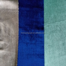 2015 Hot Sale Elegant And Shiny Polyester Velvet Fabric For Curtain And Sofa Decoration