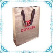 texture paper bag, bronze special paper bag