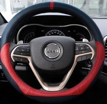 Auto warm Steering Wheel Cover for car accessoryJXFS-C019