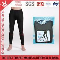 Men slimming bamboo carbon fiber nine under pants K163