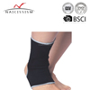 elastic compression magnetic auto-heating ankle support