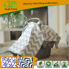baby car seat with canopy