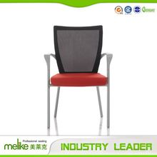 MELIKE Ergonomic Design Custom Color With Greenguard Certificate High Quality Harvard Interiors Office Chairs