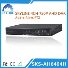 2 HDD China make new products HD AHD 4CH DVR SKS-AH6404H