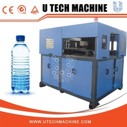 Hot sales PET/plastic bottle blow moulding machinery in canada