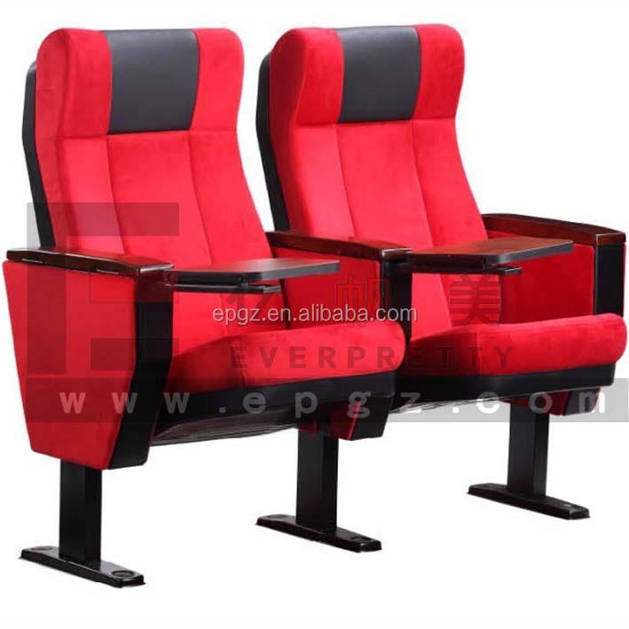 Church Chairs Cinema Chair Home Theater Furniture Design