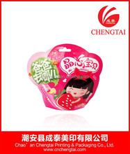 Jing xin strawberry jelly shape pouch bag