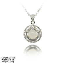 [ XDZ-1384 ] 925 Sterling Silver Pendant with Round Moonstone