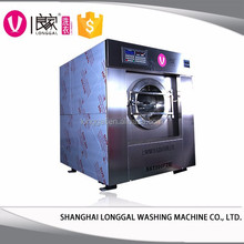 380V stainless steel washing machine with centrifuge