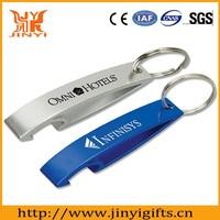Cheap bulk Aluminum bottle opener supplier